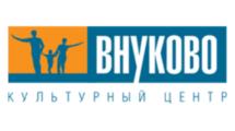 Культурный центр Внуково